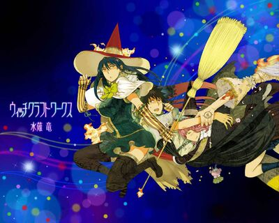 Witchcraftworks anime