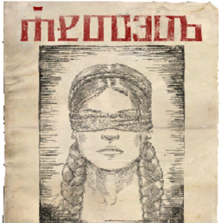 Листівка про розшук Філіппи у грі «Відьмак 3: Дикий Гін»