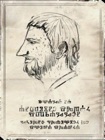 File:Tw3 posters antoine straggen.png