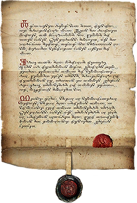 File:Tw3 notice board note large 1.png