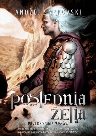 File:Serbian edition.jpg