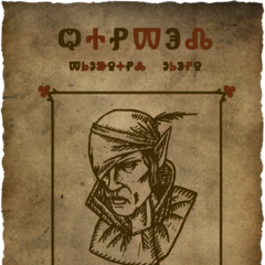 Iorveth's wanted poster.