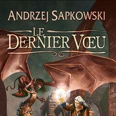 Французьке видання (2008)