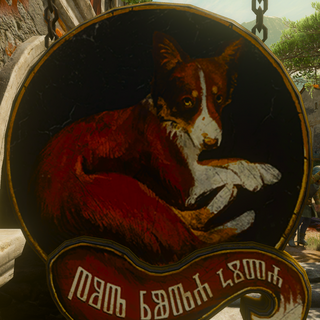 sign (in-game shot)
