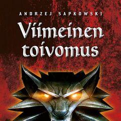 Фінське видання