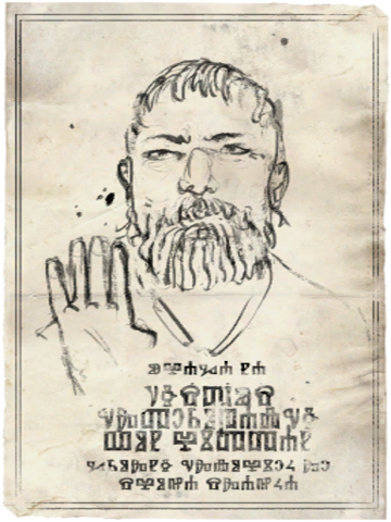 File:Tw3 posters filibert fourfingers.png