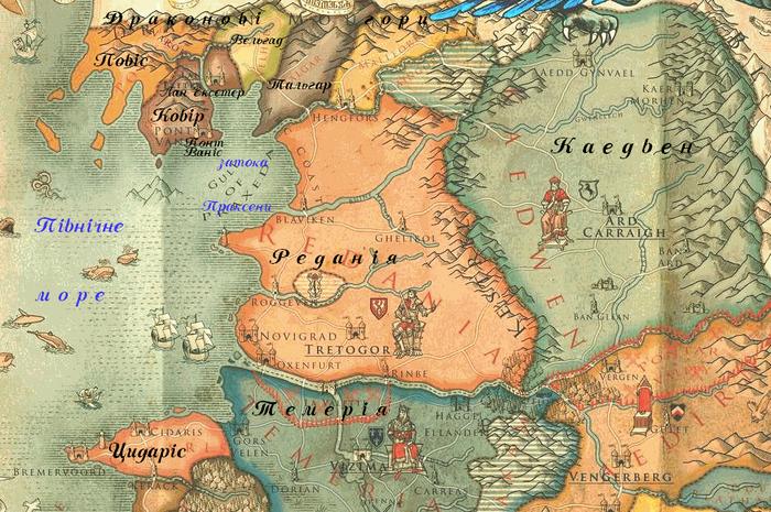 КартаКовір і Повіс10