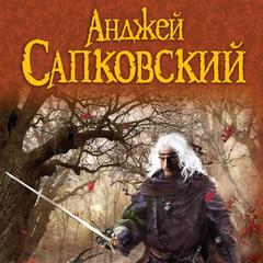 Russian edition (2014)