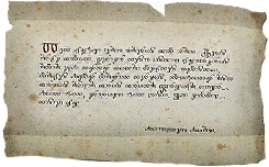 File:Tw3 notice board note 3.png