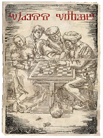 File:Commercial poster chess club.png