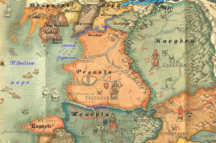 КартаБраа Ріка10
