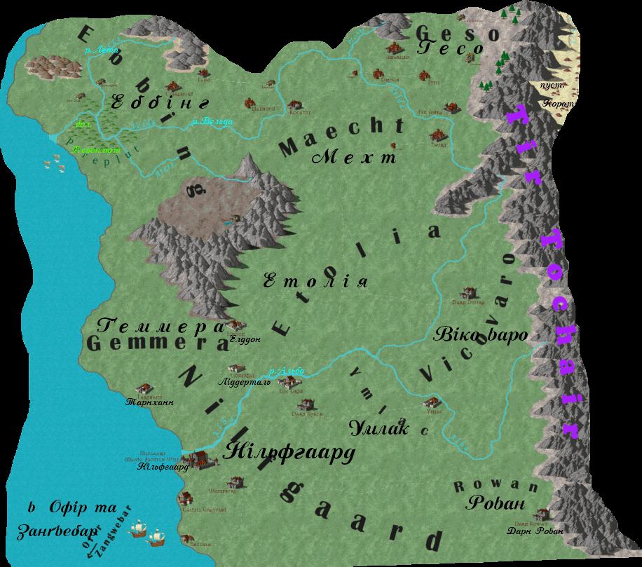 КартаГеммера