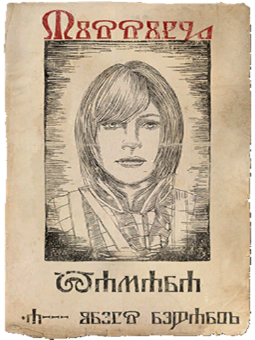 File:Poster tamara.png