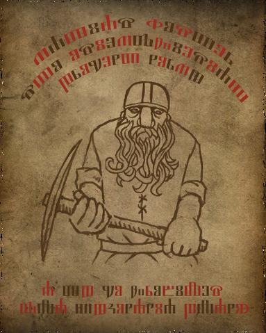 File:Tw2 poster mathiasfoster.png
