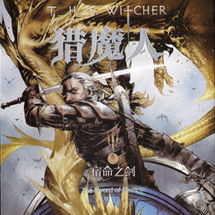 Simplified Chinese edition (2015)