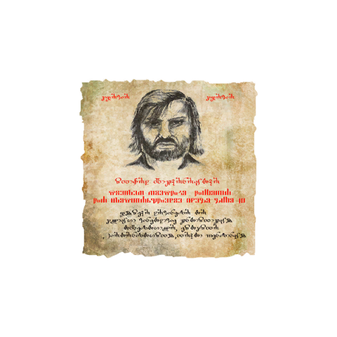 Wanted poster #2