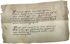 File:Tw3 notice board note 2.png