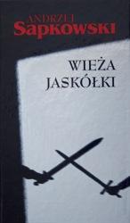 File:Cover Wiedzmin 5 WiezaJaskolki2007.jpg