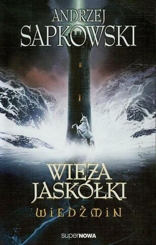 File:Pl the tower of swallow new.jpg