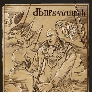 Dijkstra propaganda poster