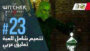 The Witcher 3 Wild Hunt - PC AR - WT 23 - مهام كييرا برج يعج بالجرذان