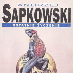 First softcover edition.