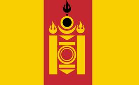 Прапор Гакланду