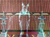 Pet:Drago Fantasma