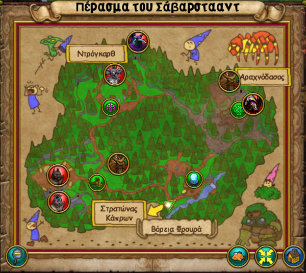 Χάρτης Πέρασμα του Σάβαρστααντ