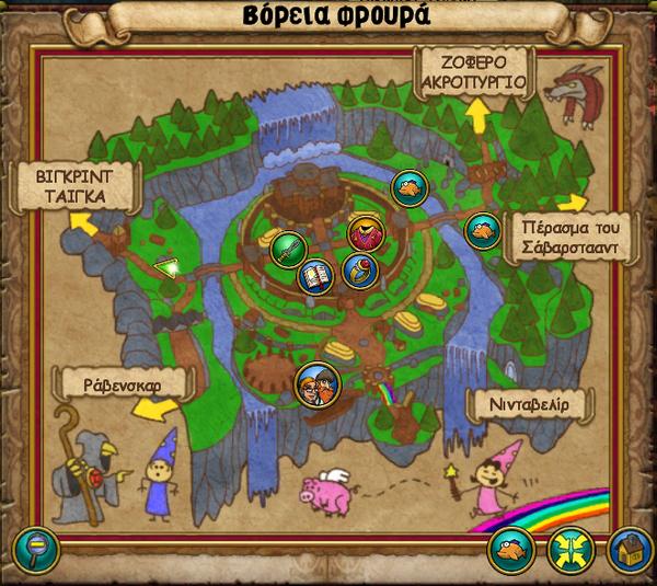 Χάρτης Βόρεια Φρουρά