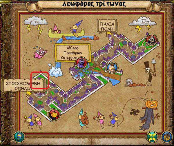 Χάρτης Πύργος του Μόρντεκαϊ