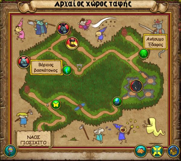Χάρτης Αρχαίος Χώρος Ταφής