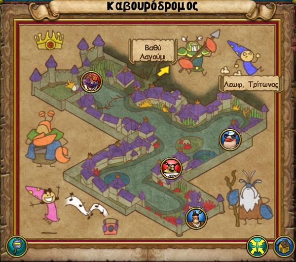 Χάρτης Καβουρόδρομος