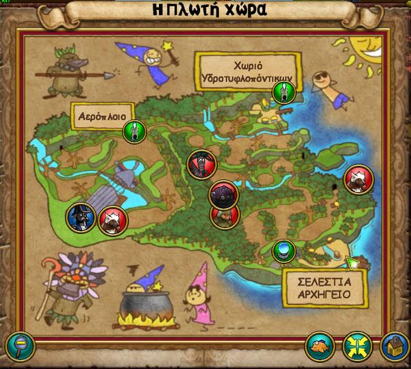 Χάρτης Η Πλωτή Χώρα