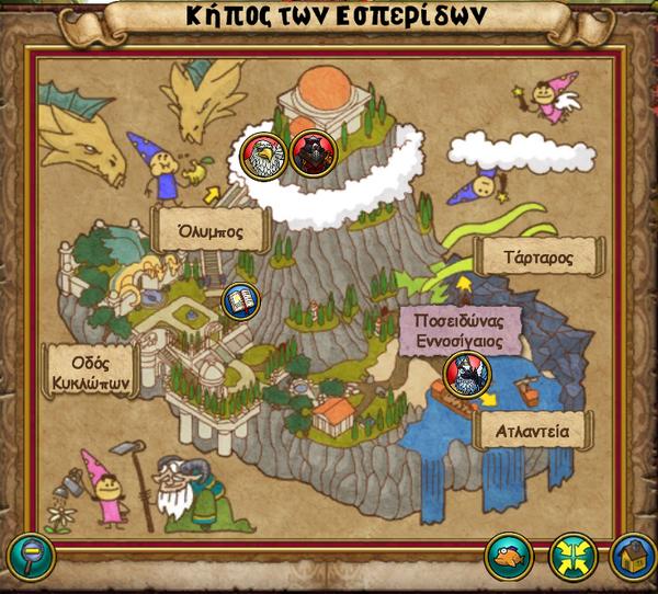 Χάρτης Κήπος των Εσπερίδων