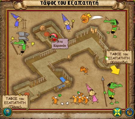 Χάρτης Τάφος του Εξαπατητή2