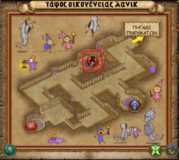 Χάρτης Η Κρύπτη του Οστεοφύλακα