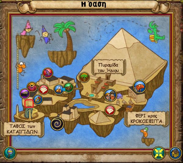 Χάρτης Μυστικό Κατάστημα Κροκοτοπίας