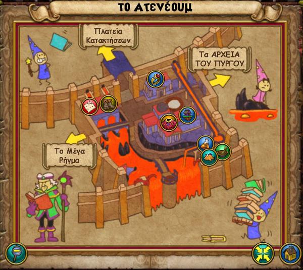 Χάρτης Το Ατενέουμ