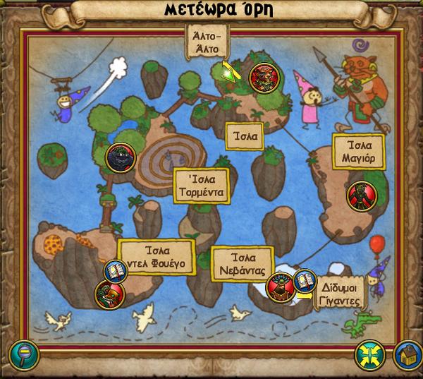 Χάρτης Μετέωρα Όρη