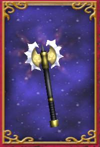 Ισόπλευρο Σπαθί