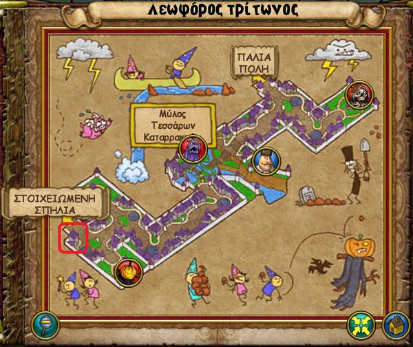 Χάρτης Μυστηριώδης Πύργος (Μαγούπολη)