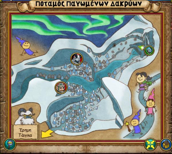 Χάρτης Ποταμός Παγωμένων Δακρύων