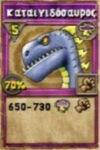 Καταιγιδόσαυρος