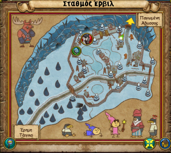 Χάρτης Σταθμός Έρβιλ