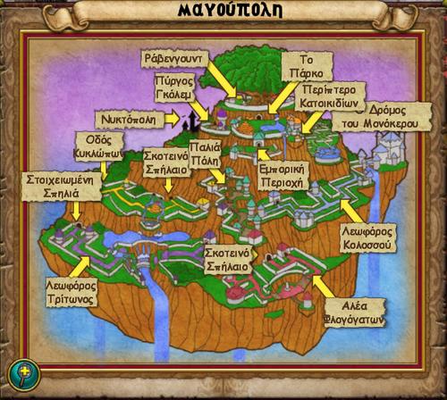 Χάρτης Μαγούπολη