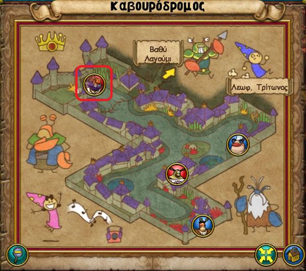 Χάρτης Βασιλικό Παλάτι