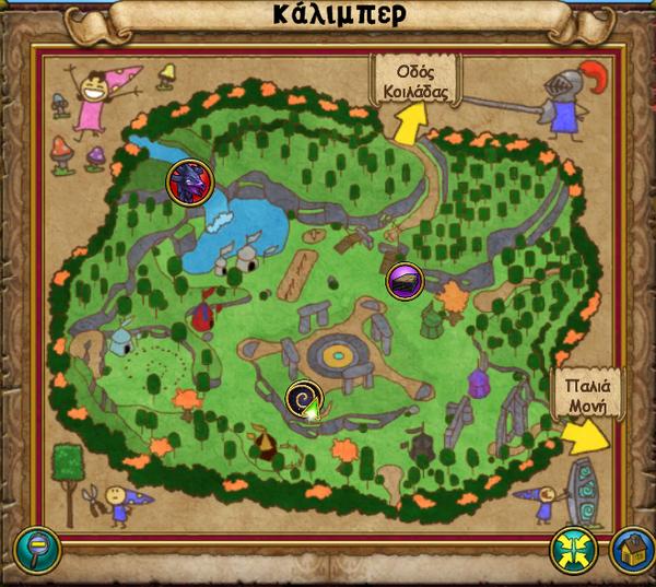 Χάρτης Κάλιμπερ