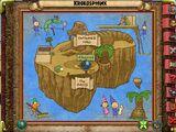 Krokosphinx