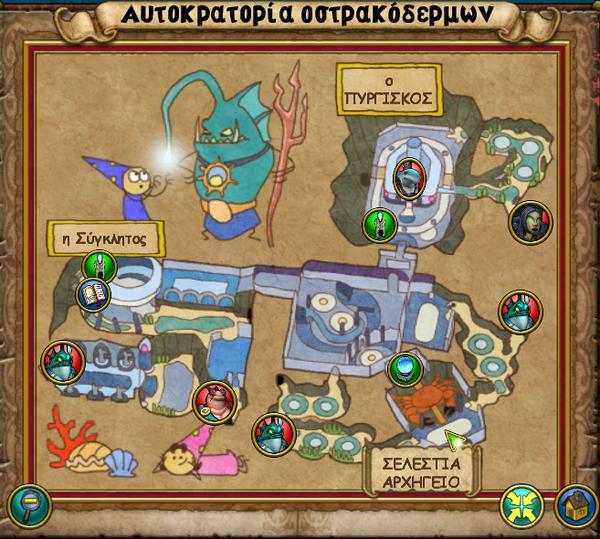 Χάρτης Αυτοκρατορία των Οστρακόδερμων